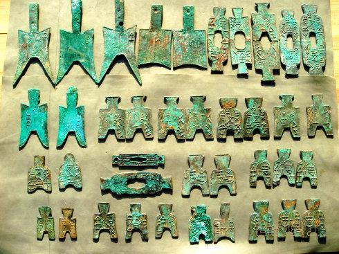 布币的形制演化布币展示之一
