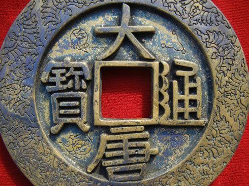 下图为皇帝用十二章紋示意图。(仅供参考)。