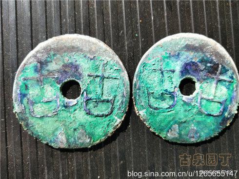 3、大小两枚离石圜钱。这是比较少见的。