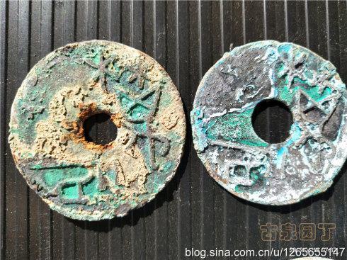 4、济阴圜钱。这种圜钱这几年发现比较多。半圜钱币比较多见。