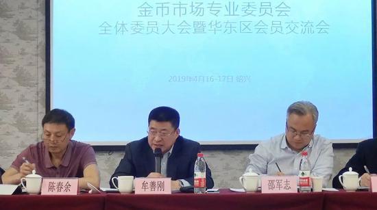 中国金币总公司董事长、主任委员牟善刚先生发言