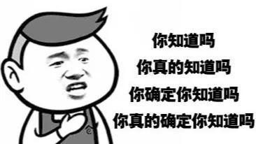 定制化 本土化?你以为很前卫  其实都是唐朝人玩剩下的!