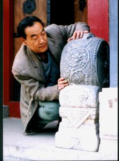 李松堂与他收藏的门墩