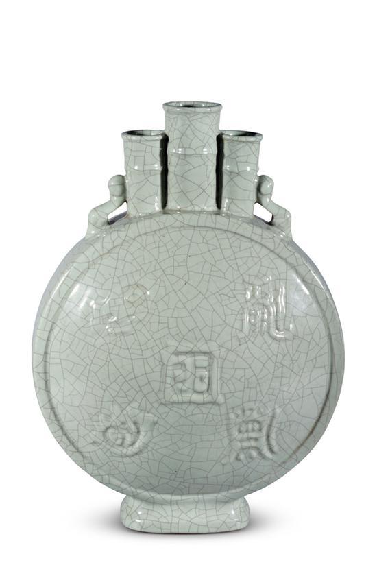 雍正仿哥釉三管扁瓶高:52.5cm