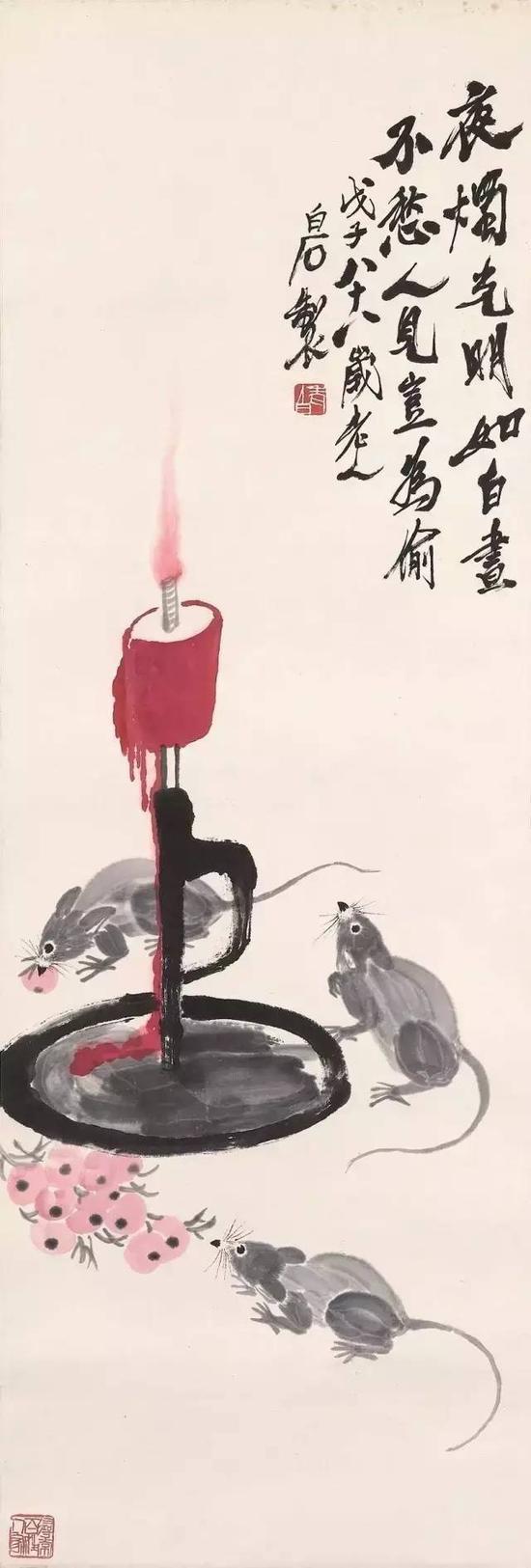 1948年作 红烛三鼠 立轴 设色纸本