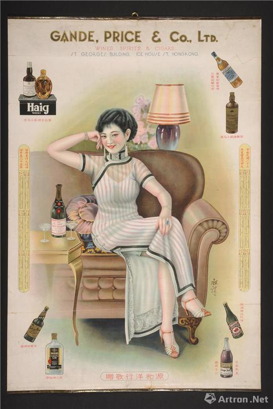 源和洋行年历广告画 1934年 香港历史博物馆藏 香港月份牌大王关蕙农的儿子关祖谋所绘,由香港亚洲五彩石印局印刷