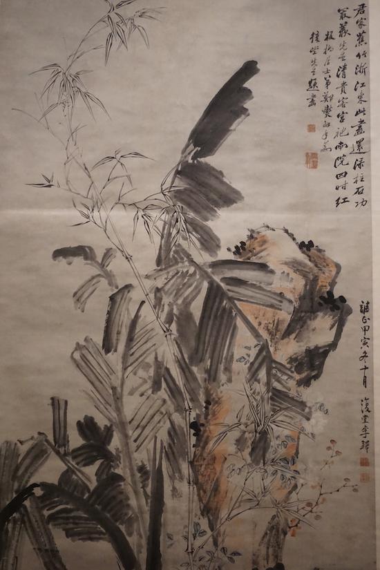 李�W《焦石图轴