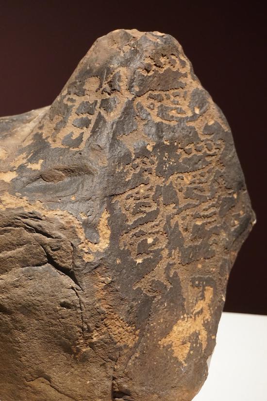 围猎图 阿拉善左旗折腰山岩画,铁器时代