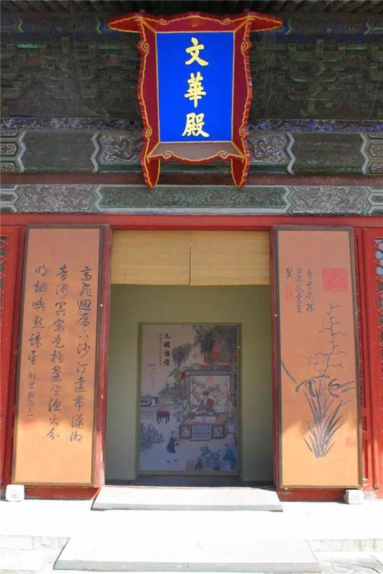 """故宫文华殿""""几暇怡情——乾隆朝君臣书画特展""""入口"""