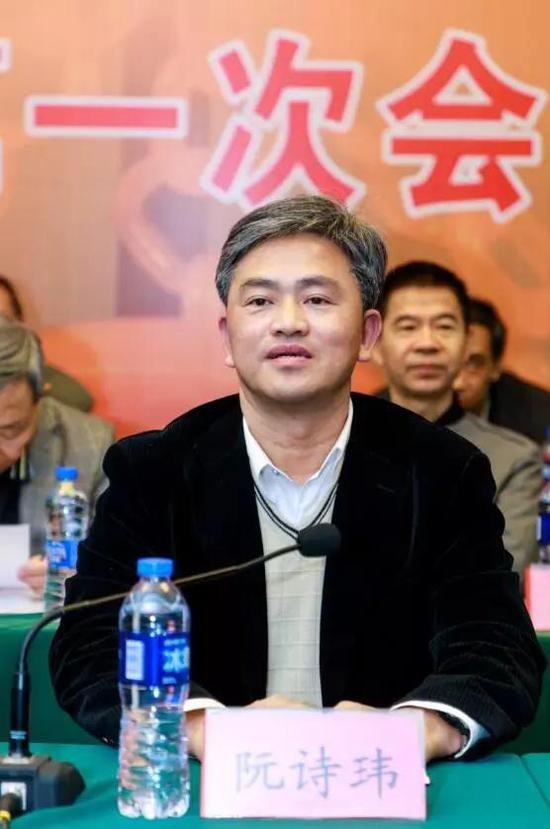 福建省政协副主席、民盟福建省委会主委阮诗玮讲话