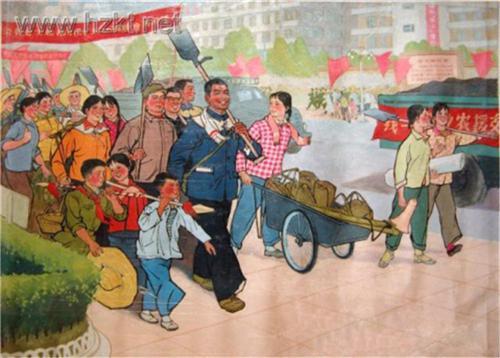"""1974年 年画《我们走在大路上》入选""""庆祝中华人民共和国成立25周年湖北省美术作品展览"""""""