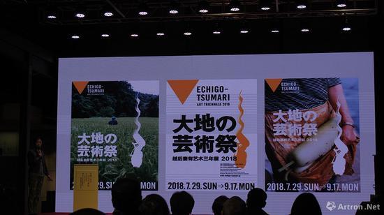 越后妻有大地艺术节中国推广人孙倩讲述的是关于乡村的大地艺术节的策展方式。