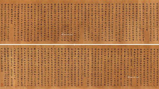 隋唐早期写本 敦煌写经 《金刚经》