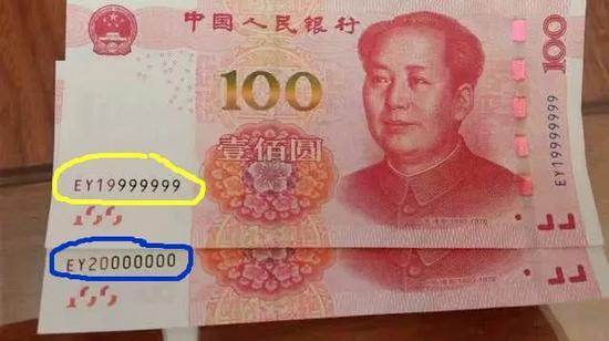 以此前大热的70钞为例,尾888的售价一度是面值的几十倍!