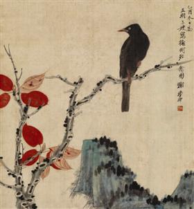 图4 谢稚柳1945年作《秋树珍禽图》立轴,张丽诚旧藏