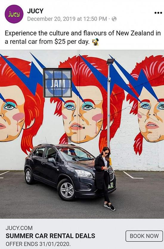 街头艺术和版权