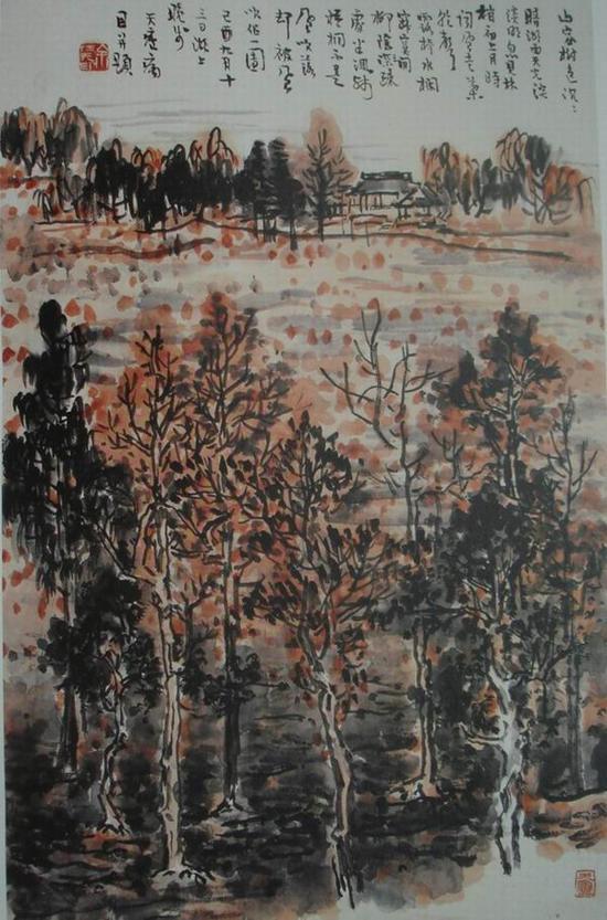 余任天,《西湖晚秋》,73x47cm,1969年