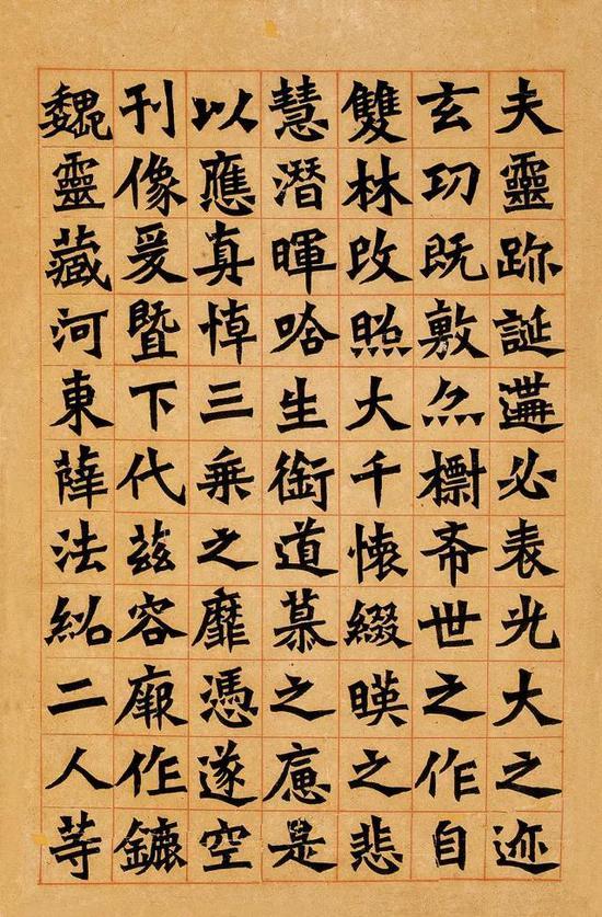 临魏灵藏造像(早年)
