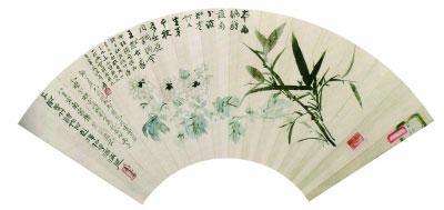 竹菊图扇面(国画)19×49厘米张大千张丽诚成都博物馆藏