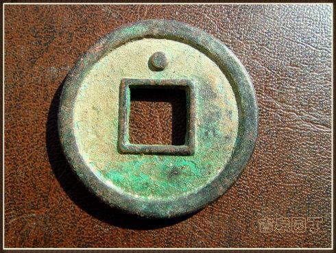 3、折二母钱,红铜母钱和锡母。直径26毫米,厚 2.4毫米。