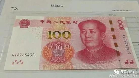 上图的这张纸币一样是天顺号,不知大家是否见到过这样的纸币。