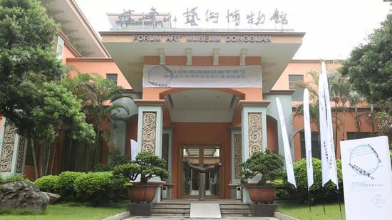 旗峰山艺术博物馆
