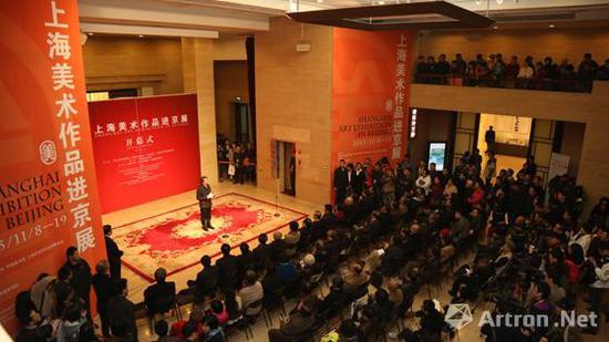 2013年上海美术进京展开幕式