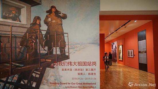 龙美术馆(西岸馆)《为我们伟大祖国站岗》