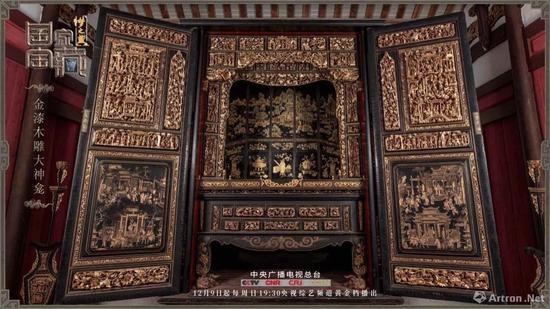 《金漆木雕大神龛》