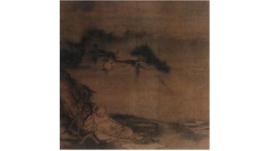 苏轼、李公麟《憩寂图》。