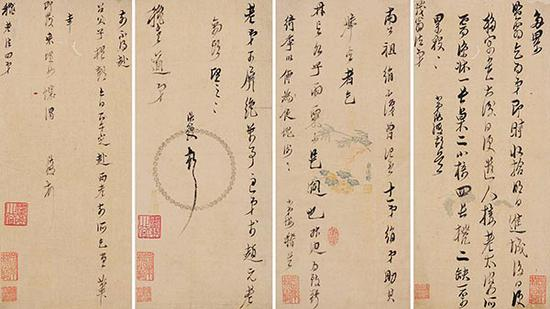 陈洪绶《致茂翁、秋老札 》(四页)