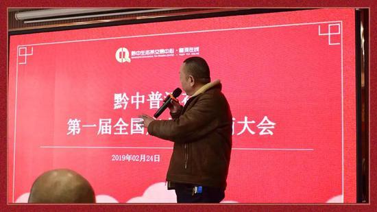 投资协会主席唐国兴发言