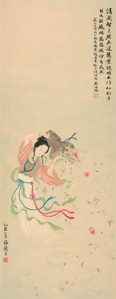 梅兰芳《天女散花图》