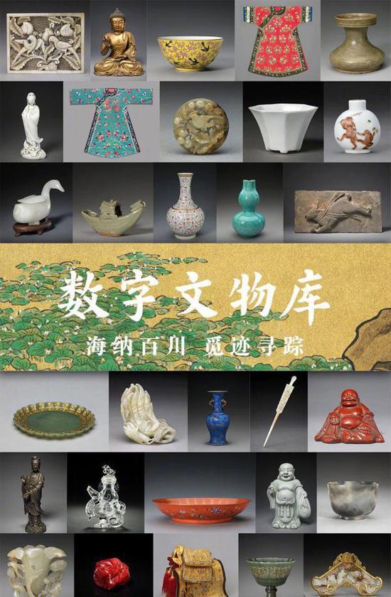 鉴赏:从新上线的故宫文物库看宫廷赏石
