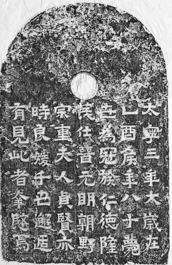 张镇墓志:东晋太宁三年,高45厘米、宽30厘米、通高68.1厘米、趺高15.5厘米,南京博物院藏。图为《张镇墓志》碑阳拓片