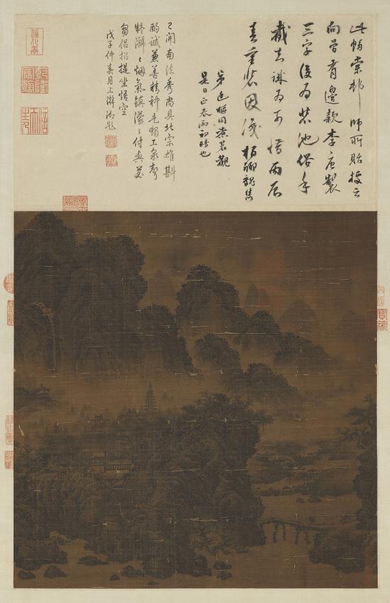 传 宋 李唐 《烟岚萧寺》台北故宫博物院藏