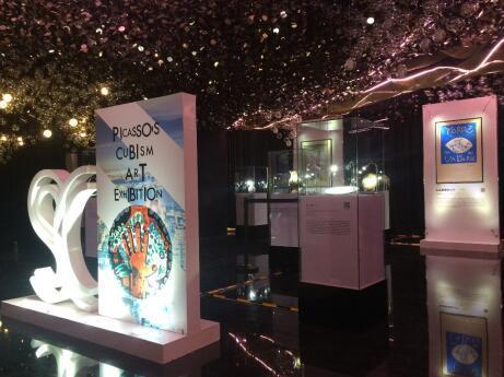 毕加索真迹展受邀在北京通州滨江大都会展出