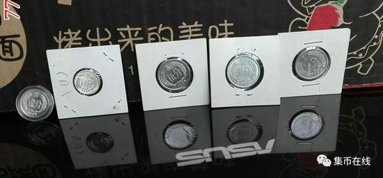 而单枚分币的价格也十分感人!美国NGC评级的80年2分、5分售价均为1750元。