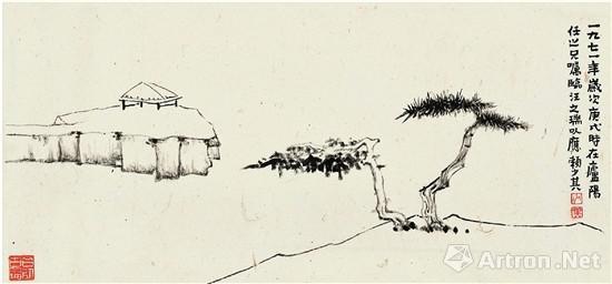 赖少其 临汪之瑞《空亭幽树图》(临摹) 1971年 23×49cm 合肥市赖少其艺术馆藏