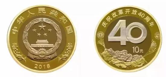 今年还有两张纪念钞四枚纪念币可以预约
