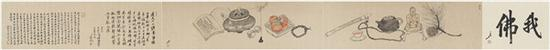 雷子人作品 《我佛》 纸本设色 23cm×260cm 2018年