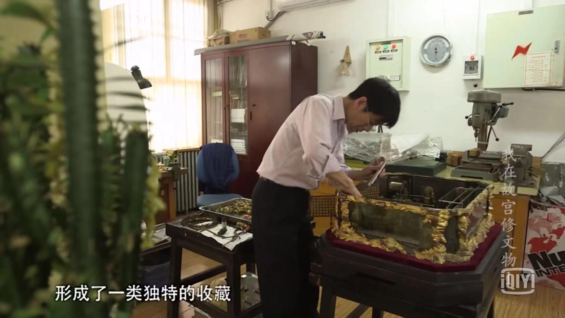 《我在故宫修文物》中王津修理钟表的片段