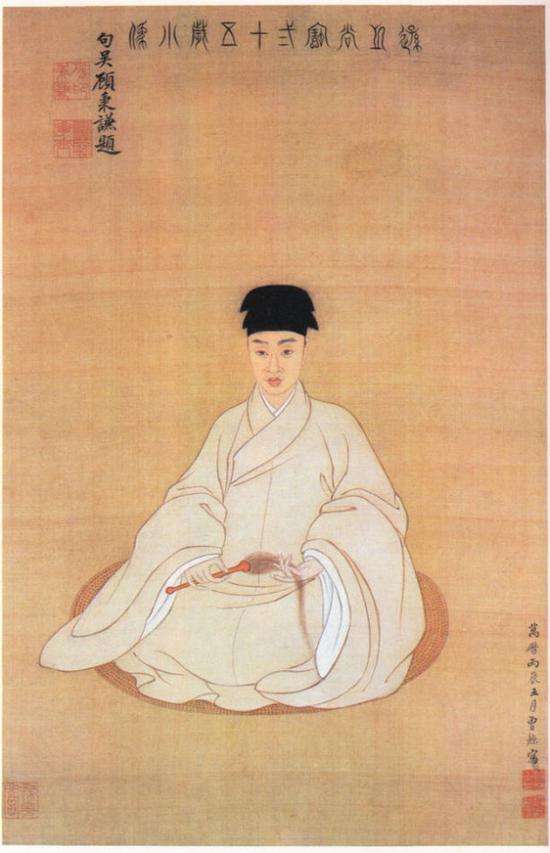 王时敏二十五岁小像 曾鲸绘 天津博物馆藏