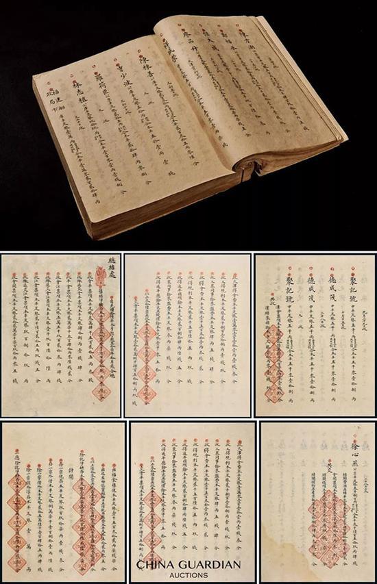 Lot 6517清光绪十六年至十七年(1890-1891)