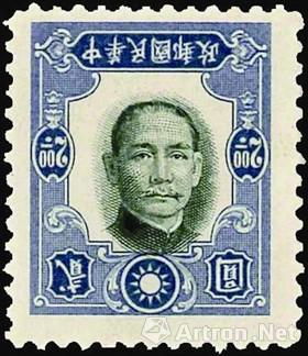"""图8 1961年""""辛亥革命50周年纪念""""邮票"""