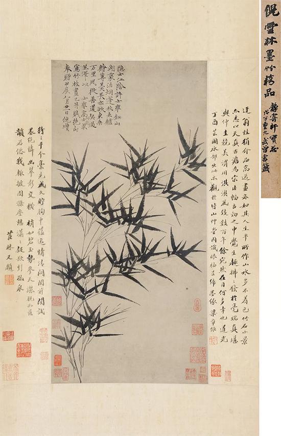 倪瓒《墨竹图》1364年作 立轴 水墨纸本 66.5×32cm