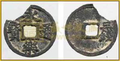 上图:上海博物馆藏缺角《永乐通宝背三钱》