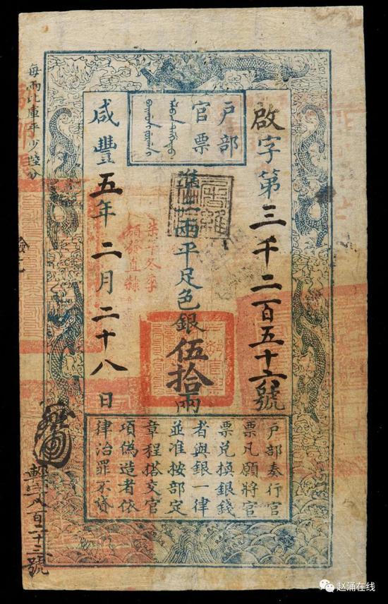 赵涌在线2020年10月纸钞行情回顾