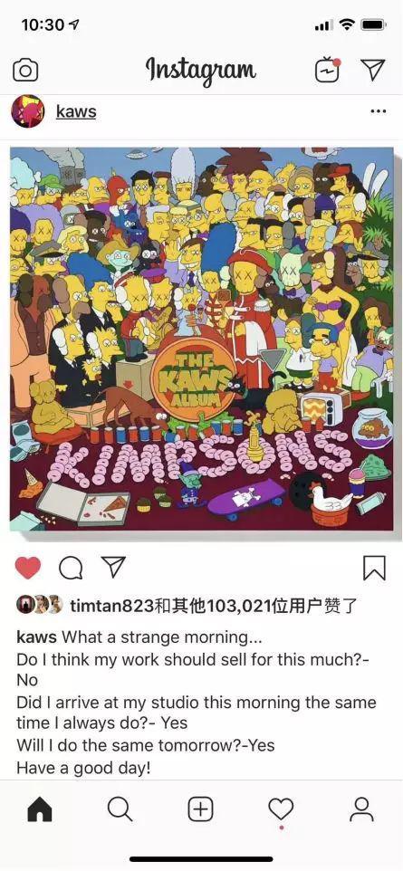 拍卖后,KAWS在某社交媒体的分享