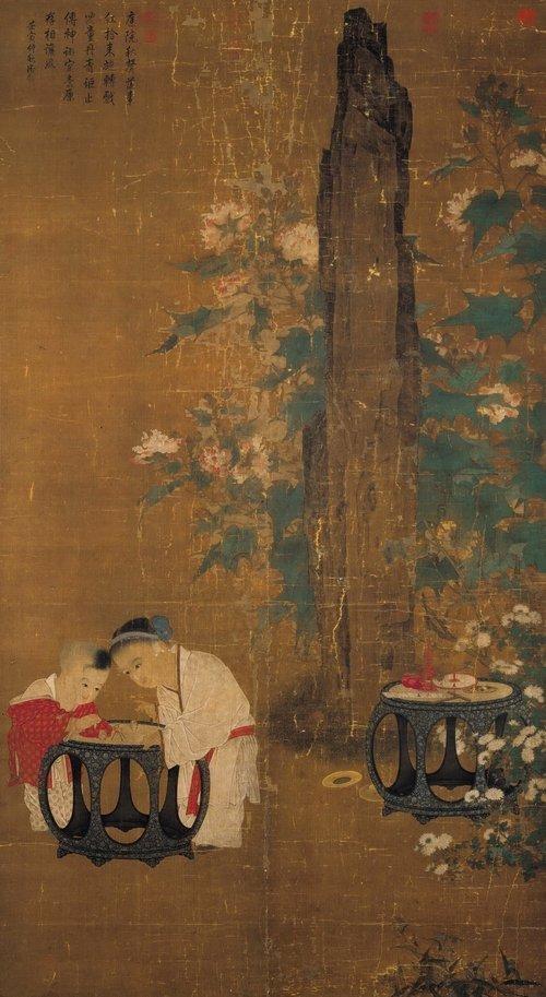 苏汉臣(北宋)《秋庭戏婴图》